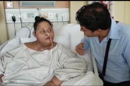 لم تخرج من منزلها بمصر لمدة 20 عاما بسبب السمنة.... أثقل امرأة بالعالم  تتعافي