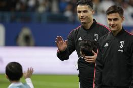 رونالدو بعد الخسارة : مازلت أستمتع بنفسي