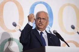عريقات : اسرائيل تخطط لتدمير السلطة وعملية السلام
