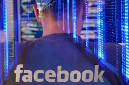 فيسبوك تسرع من إزالة المحتوى الإرهابي المتعلق بداعش والقاعدة