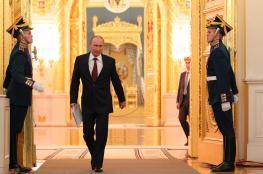 بوتين : روسيا تدعم اقامة دولة فلسطينية والقدس عاصمة لها