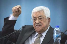 الرئيس عباس يدين هجوم لندن الارهابي