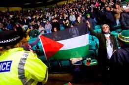 لهذه الأسباب جماهير سيلتك تحدت اسرائيل ورفعت الاعلام الفلسطينية