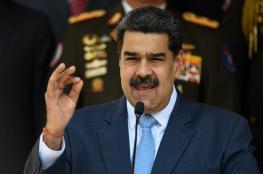 اميركا : 15 مليون دولار لمن يساعد في اعتقال رئيس فنزويلا