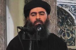 """العراق : نعرف مكان وجود """" البغدادي """""""