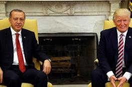 ترامب واردوغان يتفقان على القضاء على تنظيم داعش في سوريا