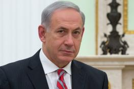 الخارجية: نتنياهو  لا يريد السلام