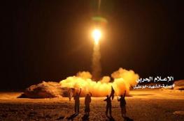 السعودية تعلن التصدي لصاروخ باليستي حوثي