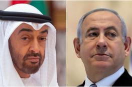 """ايران للامارات : لن تحميكم """"اسرائيل """""""