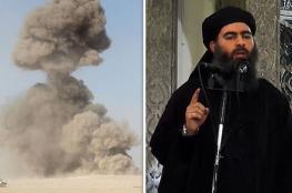 البغدادي يلقي خطاب الوداع ويقر بالهزيمة