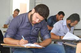التربية: توحيد الامتحان الشامل ما بين الضفة وغزة