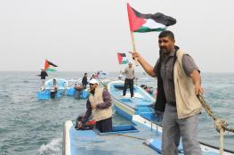 اسرائيل تزيد مساحة الصيد في غزة الى 9 اميال