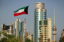 الكويت : سنكون آخر الدول التي ستطبع مع اسرائيل