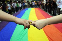 """منظمة دولية تطالب الأردن باحترام """"المثليين """" واعطائهم كافة حقوقهم"""