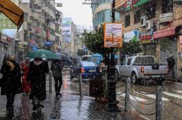 حالة الطقس : أمطار متوقعة مساء اليوم