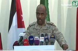 التحالف العربي يحقق في مزاعم أيران حول استهداف سفارتها في اليمن
