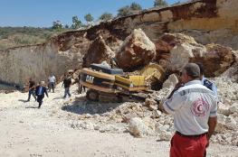 مصرع سائق جرافة بانهيار صخري في طولكرم
