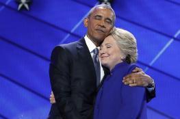 """اميركا تفشل محاولات لاستهداف """"كلينتون واوباما """" والبيت الابيض يتوعد بالرد"""