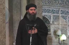 البغدادي مطارد: يخشى مرافقيه ويتنقل باستمرار