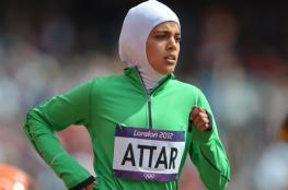 السعودية تقرر اقامة ماراثون رياضي للسيدات في مكة المكرمة