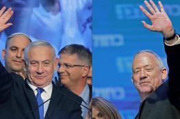 """الانتخابات الاسرائيلية : الليكود يتفوق على """"ازرق ابيض """""""