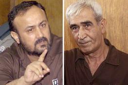 حماس : سعدات والبرغوثي على رأس اي صفقة تبادل