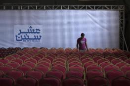 أقدم سينما بغزة تفتتح أبوابها بعد عشر سنوات من الأغلاق