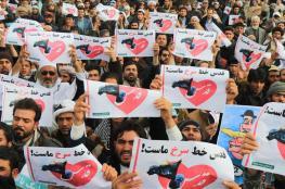 الآلاف في أفغانستان يشاركون في تظاهرة احتجاجية على قرار ترامب
