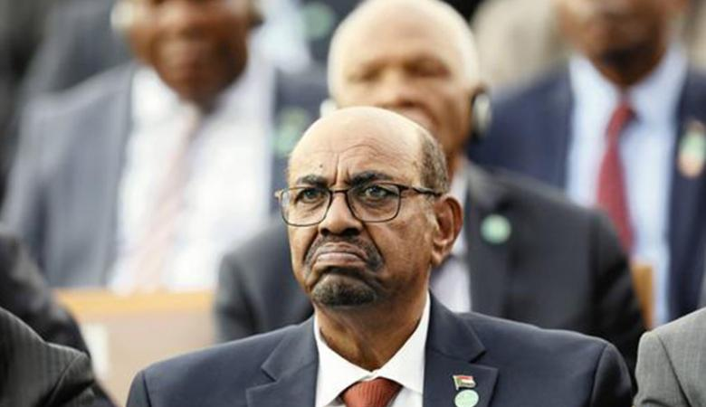 السودان لن يسلّم البشير لـلجنائية الدولية