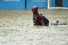 مصرع 17 شخصاً جراء الأمطار الغزيرة التي ضربت الهند