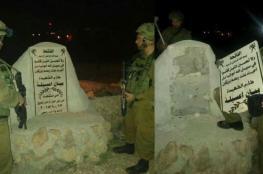 """الاحتلال يهدم نصب تذكاري للشهيدة """"بيان عسيلي """" من الخليل"""