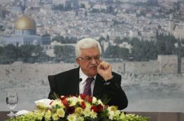 الرئيس يؤكد ضرورة دعم القدس لتبقى عاصمة فلسطين الأبدية