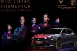 """تعرف إلى """"كوبرا"""".. السيارة الرسمية لفريق برشلونة"""