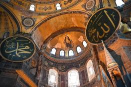 """اول تعليق امريكي على تحويل """"آيا  صوفيا """" الى  مسجد"""