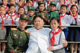 """زعيم كوريا الشمالية """"يفكر"""" بعد موافقة ترامب على لقائه"""