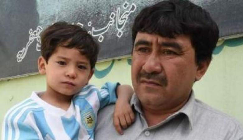 """لعنة """"ميسي """" تطارد طفل افغاني وتحول حياته الى جحيم"""