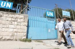 الاونروا تعلق على القرار الاسرائيلي  بلاغلاق مدارسها في القدس