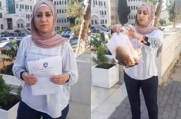 معلمة تحرق شهاداتها الجامعية أمام مقر الوزارة برام الله