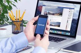 فيسبوك تختبر ميزة جديدة تساعدك على التعليق والتصفح معاً
