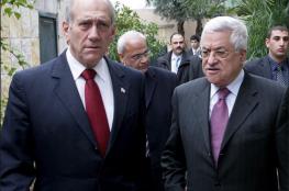 اولمرت : الرئيس عباس هو الوحيد القادر على تطبيق حل الدولتين