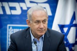 """الشرطة الاسرائيلية تضيق الخناق على """"نتنياهو """""""