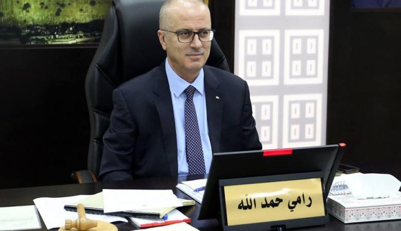 أبرز قرارات مجلس الوزراء في جلسته برام الله