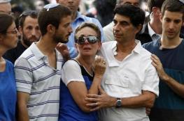"""عائلة الضابط الأسير """"جولدين"""" تشن هجوما حادا على حكومة نتنياهو : """"لا يفعلون أي شيء """""""
