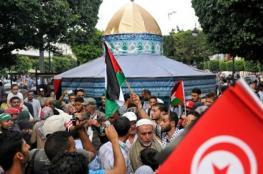 """حملة مليون توقيع دعما لفلسطين ورفضا للتطبيع مع """"إسرائيل"""" في تونس"""
