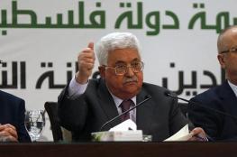 الرئيس : ان لم تلتزم اميركا واسرائيل بالاتفاقيات فاننا لن نلتزم بها
