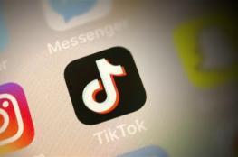 """اميركا تدرس معاقبة الصين بحظر تطبيق """"تيك توك """""""