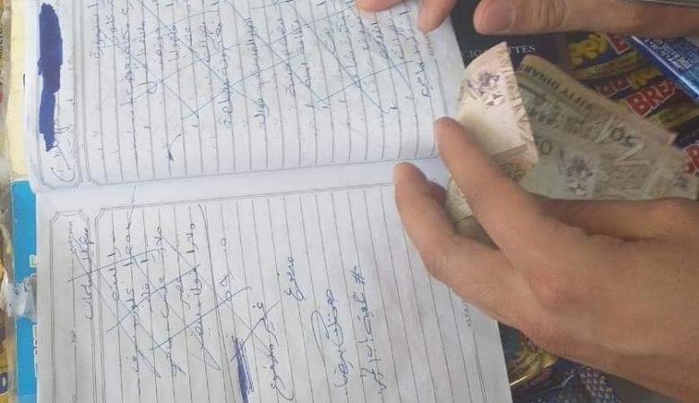 اردنيون يبيضون دفاتر ديون الفقراء دون علمهم