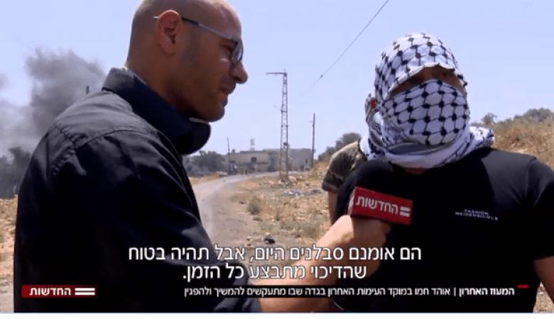 القناة 12 العبرية: قرية كفر قدوم معقل الصراع الأخير في الضفة الغربية