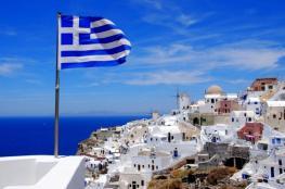 التربية تعلن عن منح دراسية في اليونان