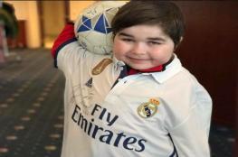 """لفتة إنسانية من نجم ريال مدريد بنزيمة  لمساعدة """"طفل مريض"""""""